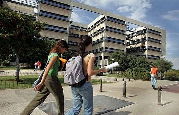 Fapuv reitera: No hay condiciones para volver a las clases presenciales en las universidades venezolanas